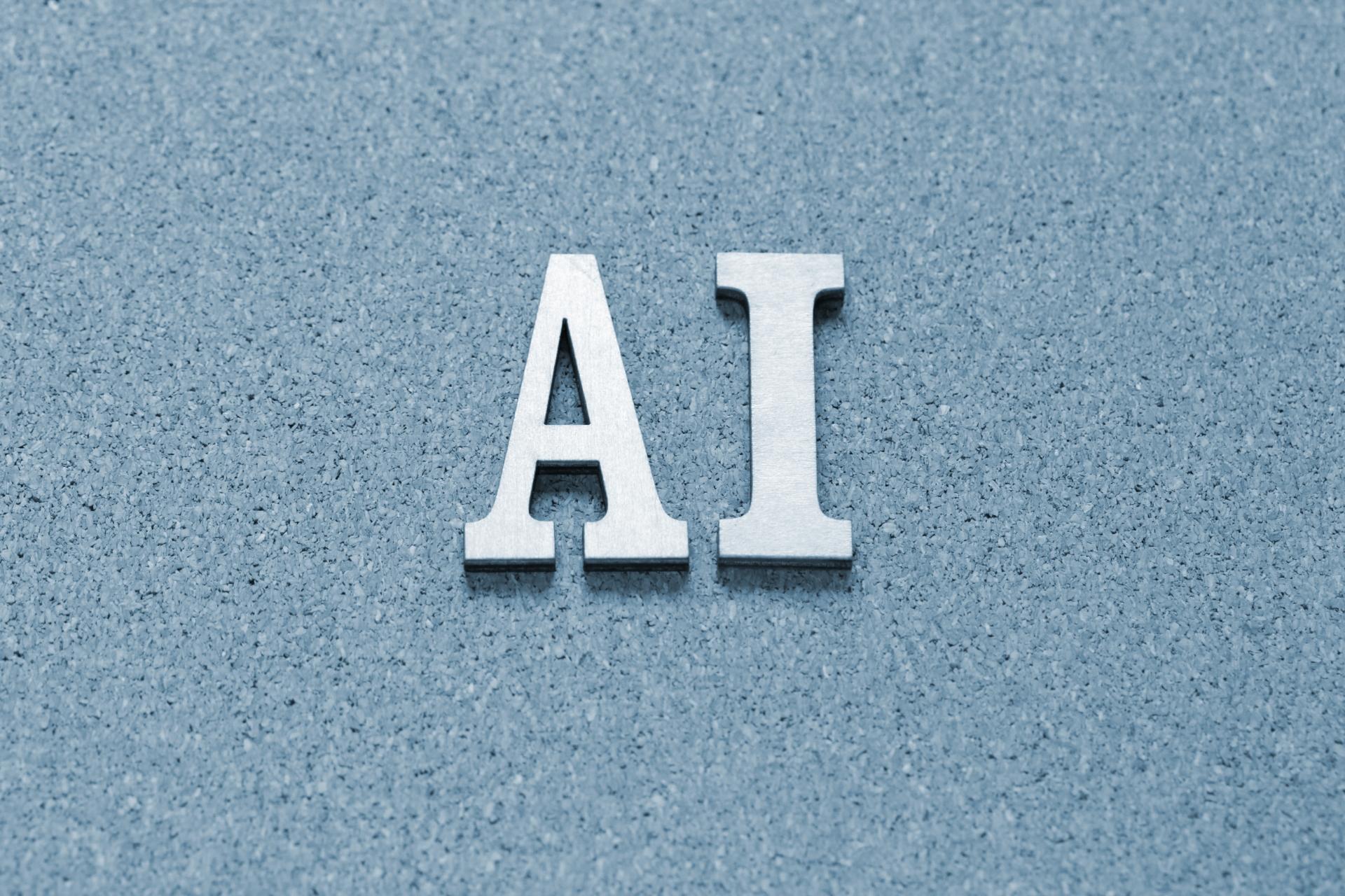 AIと投資家