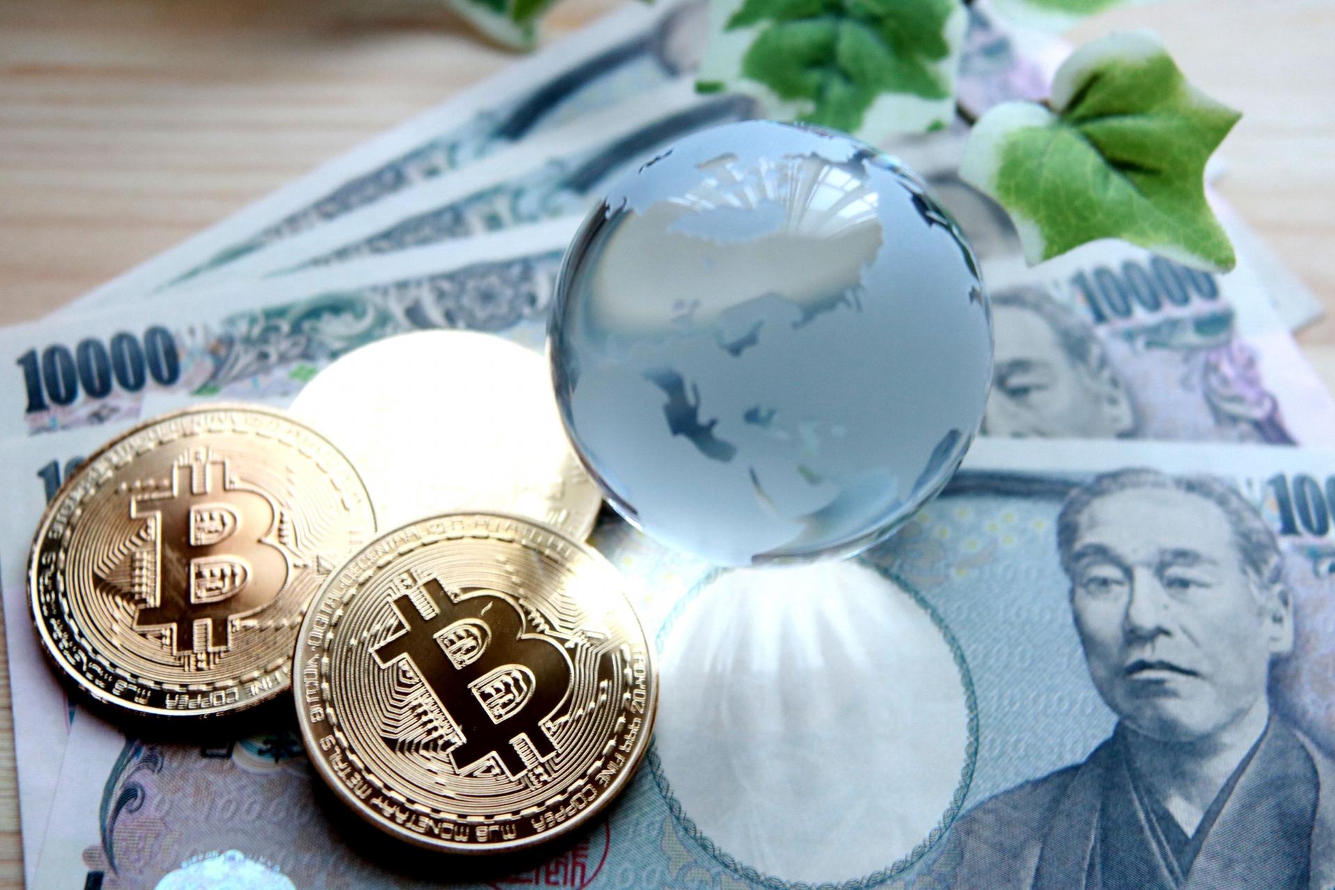 仮想通貨のニュース