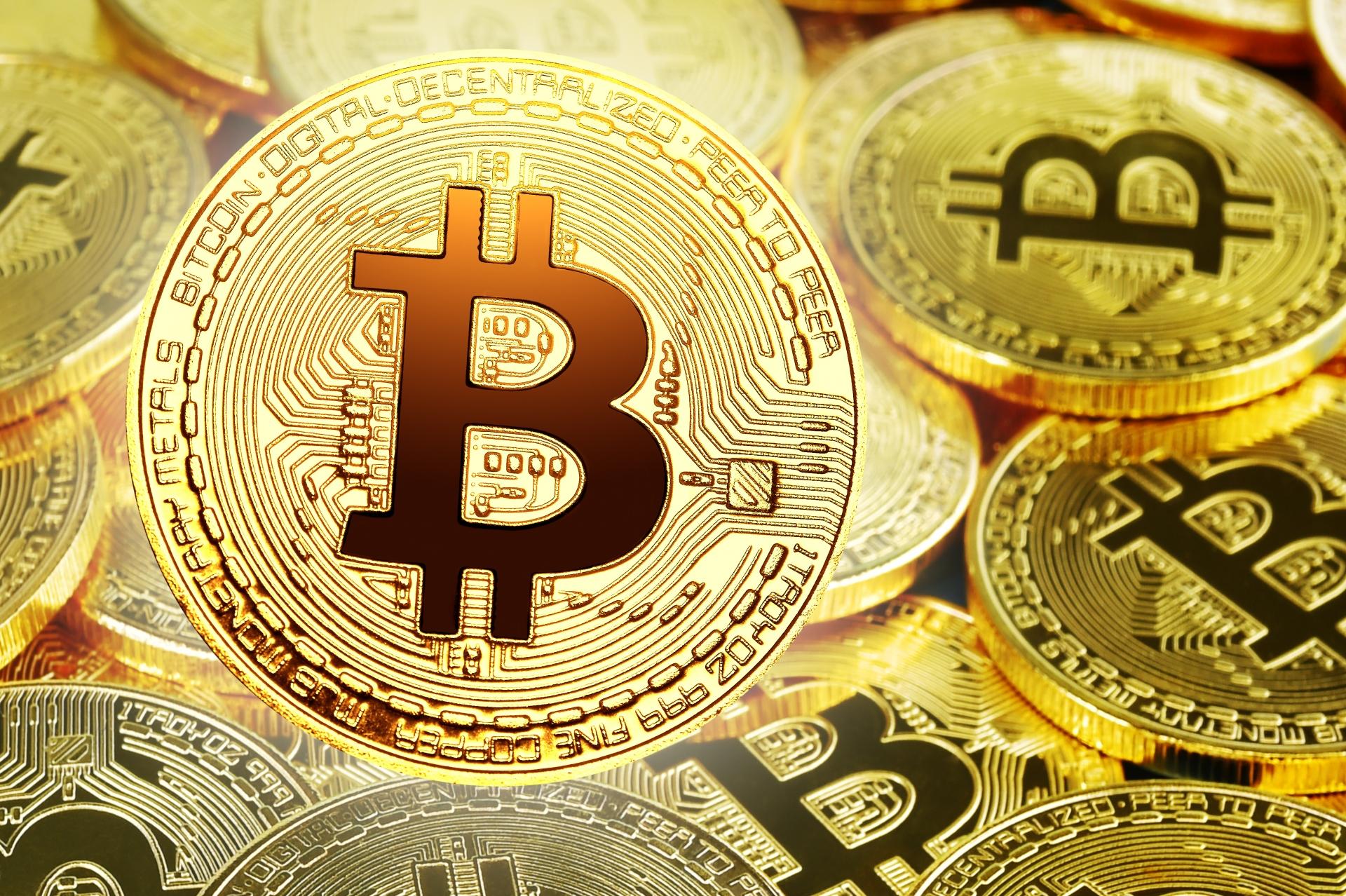 ビットコインの見解