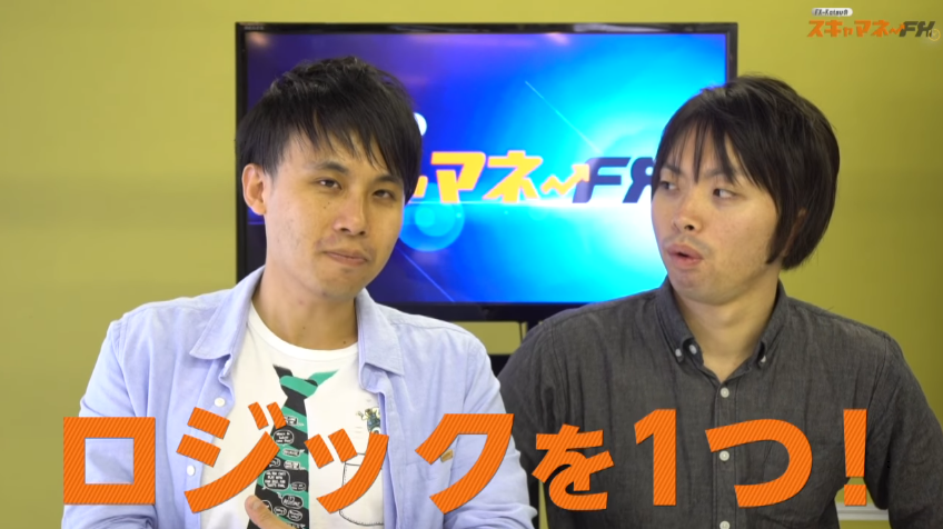 スペシャルプレゼント!FX-Katsuのロジックを教えちゃいます!【スキャマネFX Vol.24】