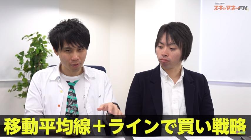 FX-Katsuの稼げる秘密のテクニック 日足とラインで2連勝!【スキャマネFX Vol.36】