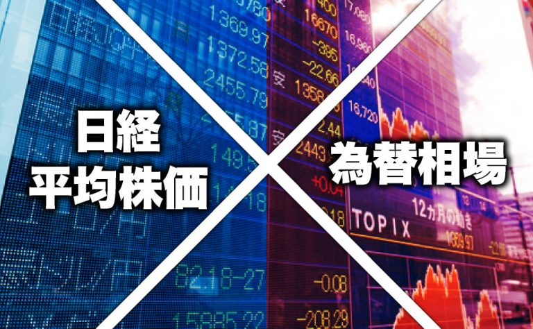 FXトレーダー必見!日経平均株価と為替相場の関係
